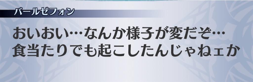 f:id:seisyuu:20200313094831j:plain