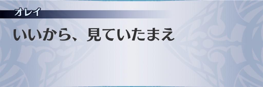 f:id:seisyuu:20200313094836j:plain