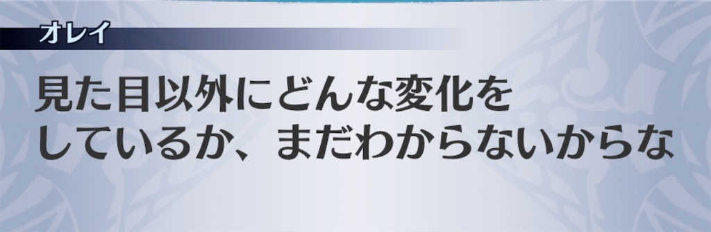 f:id:seisyuu:20200313095033j:plain