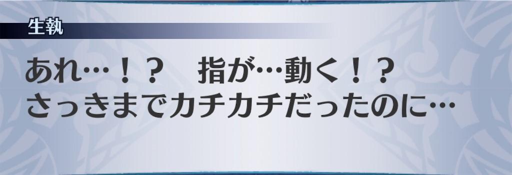 f:id:seisyuu:20200313095804j:plain