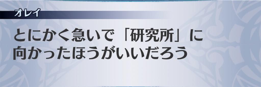 f:id:seisyuu:20200313100524j:plain