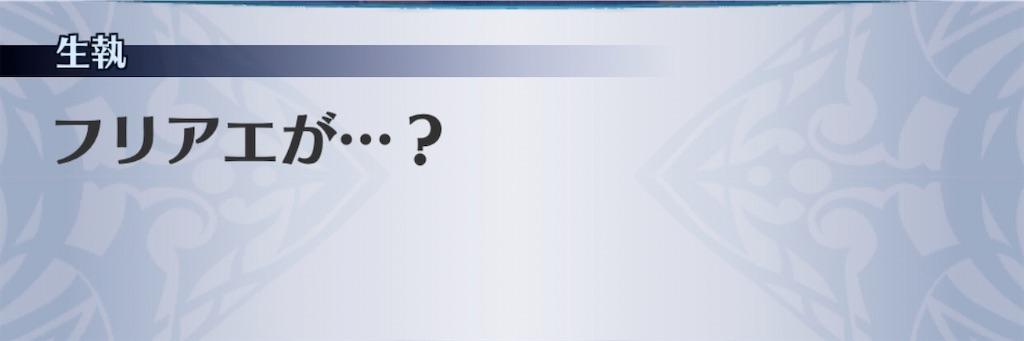 f:id:seisyuu:20200313100632j:plain