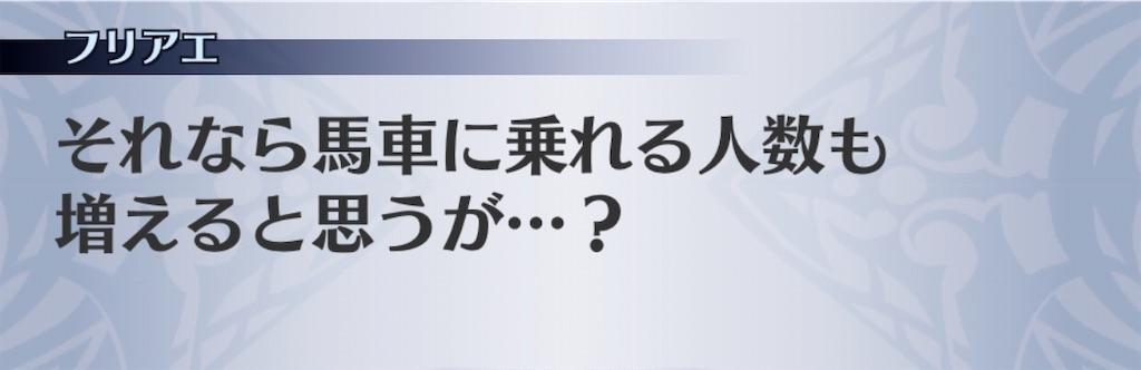 f:id:seisyuu:20200313100745j:plain