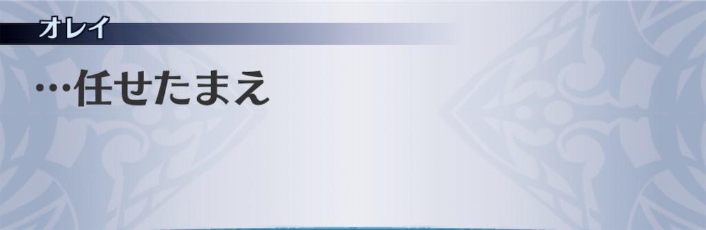f:id:seisyuu:20200313100959j:plain