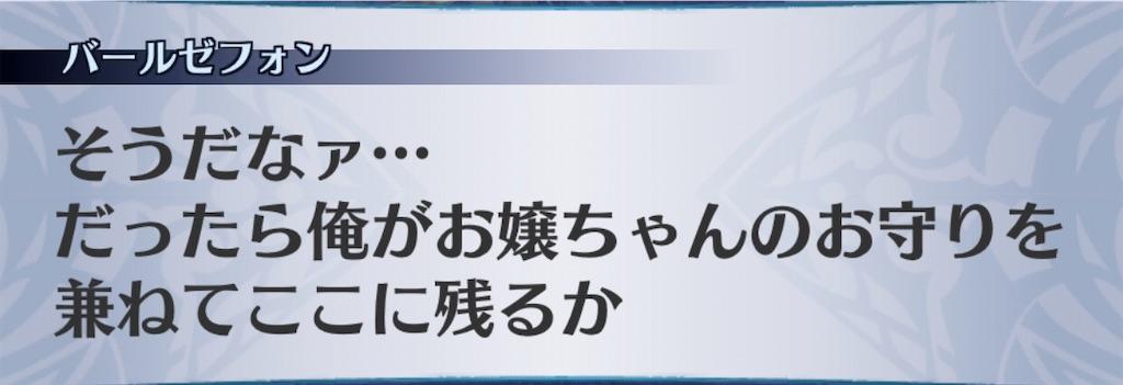 f:id:seisyuu:20200313104911j:plain