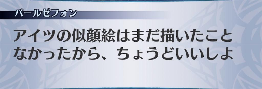 f:id:seisyuu:20200313105116j:plain