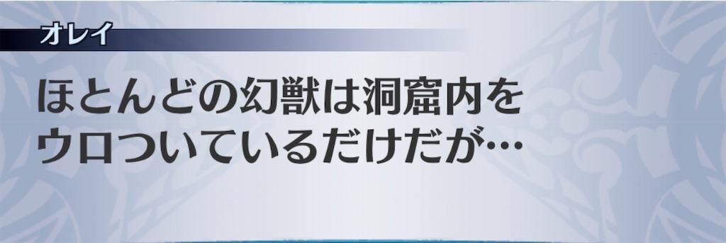 f:id:seisyuu:20200313105604j:plain