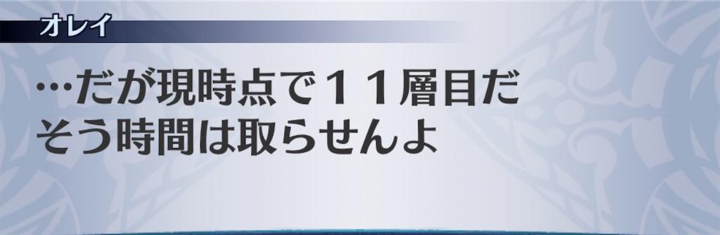 f:id:seisyuu:20200313110407j:plain