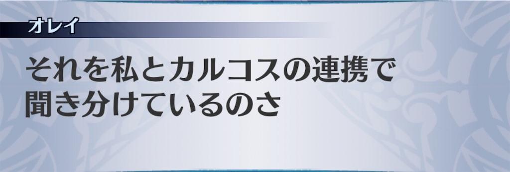 f:id:seisyuu:20200313110619j:plain