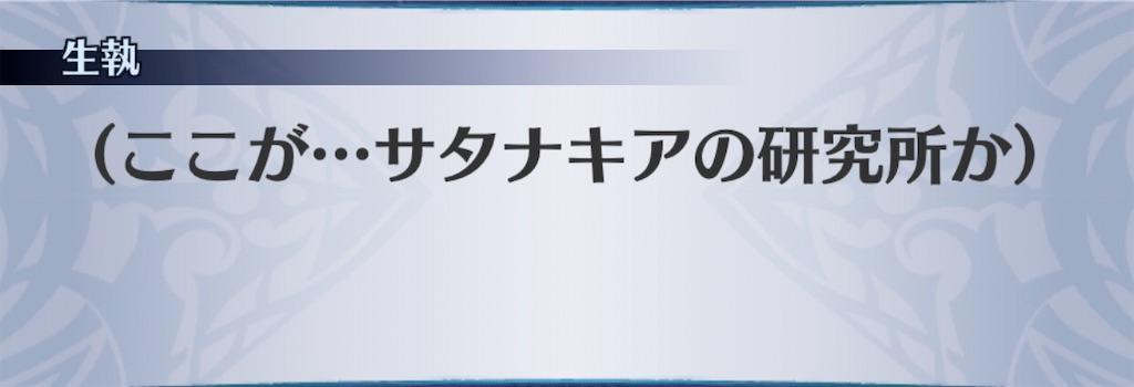 f:id:seisyuu:20200313110736j:plain