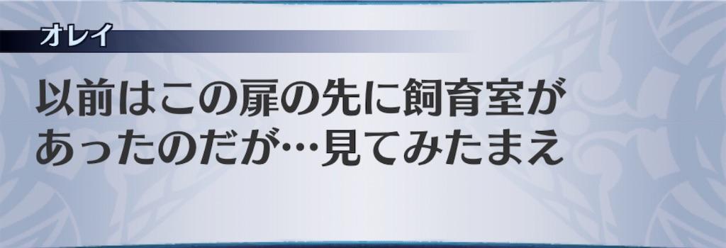 f:id:seisyuu:20200313110949j:plain