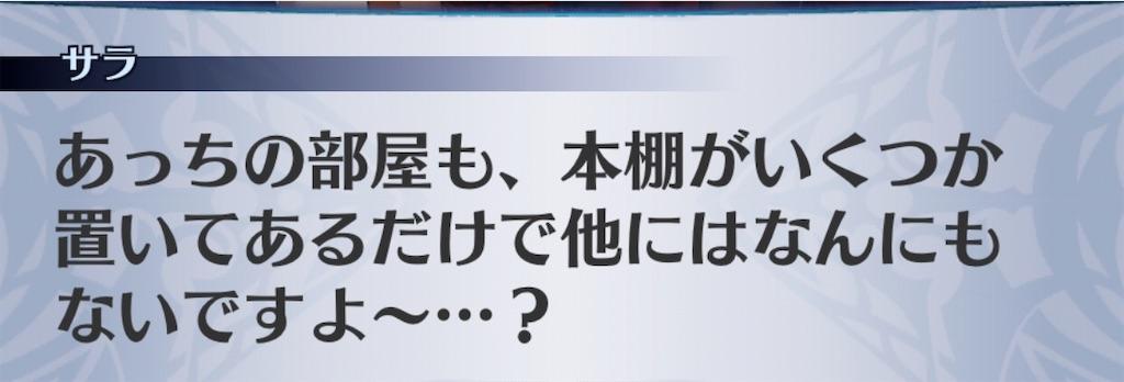 f:id:seisyuu:20200313111124j:plain