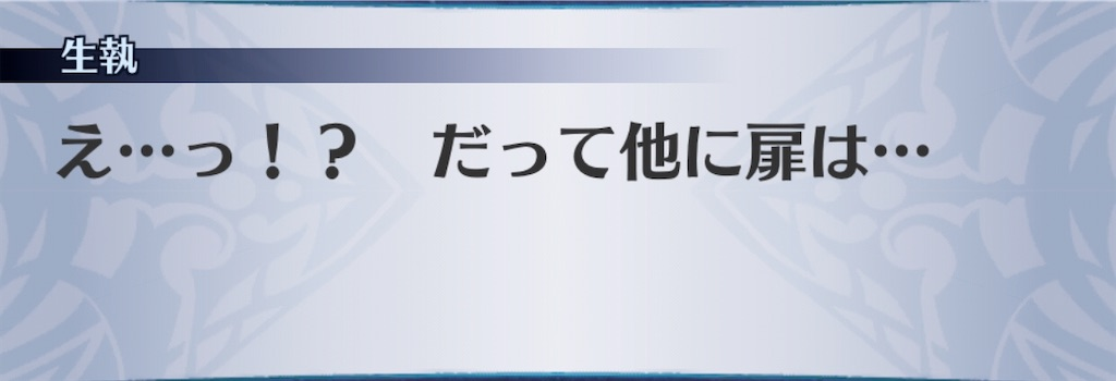 f:id:seisyuu:20200313111127j:plain