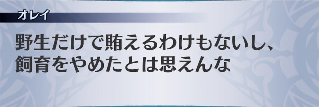 f:id:seisyuu:20200313111220j:plain