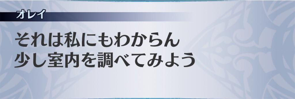 f:id:seisyuu:20200313111332j:plain