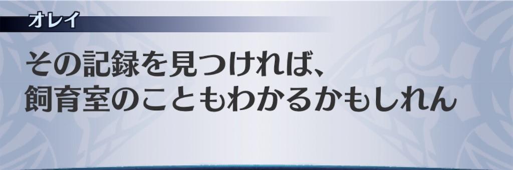 f:id:seisyuu:20200313111340j:plain