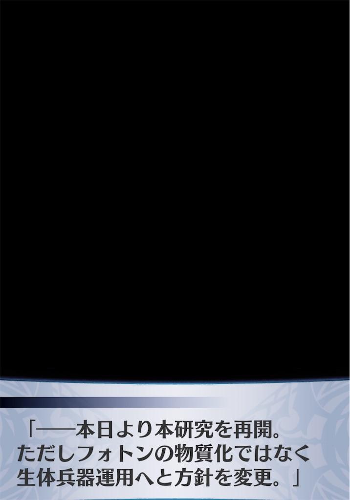f:id:seisyuu:20200313111521j:plain