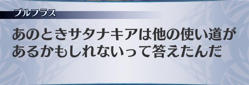 f:id:seisyuu:20200313111841j:plain