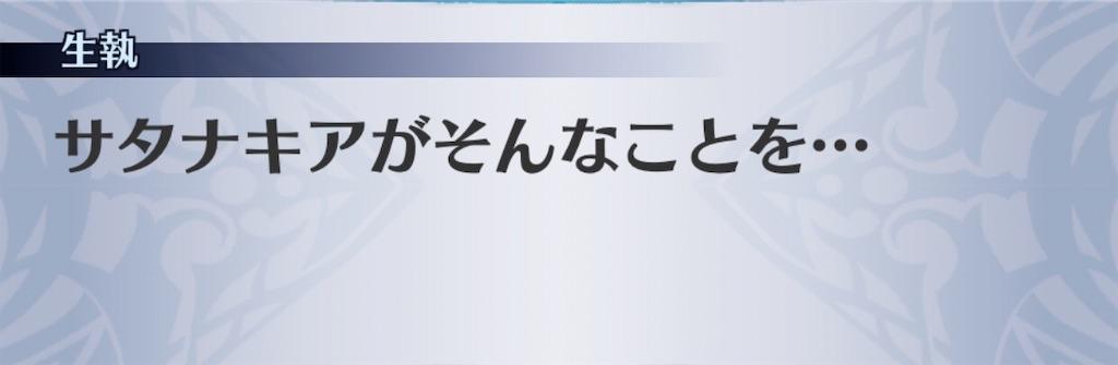 f:id:seisyuu:20200313111850j:plain