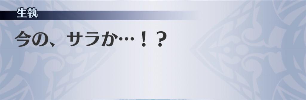 f:id:seisyuu:20200313112002j:plain