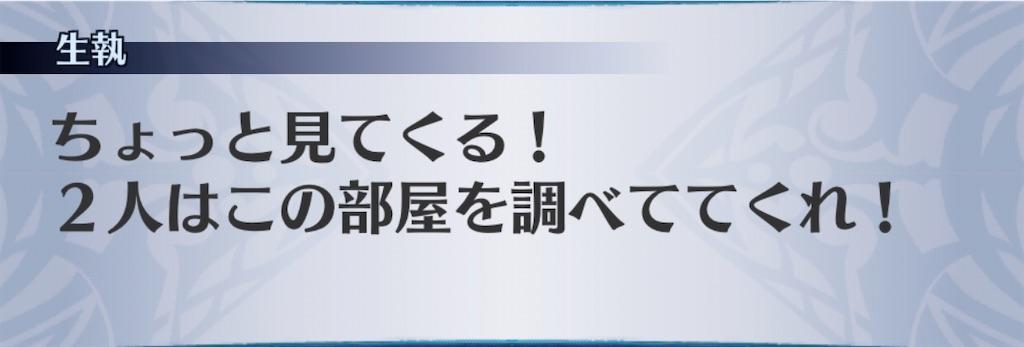 f:id:seisyuu:20200313112005j:plain