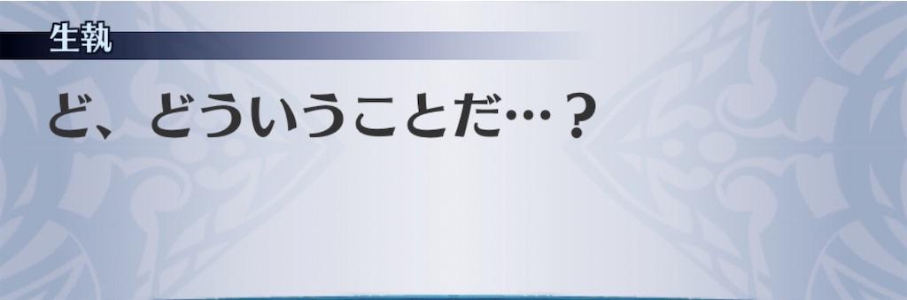 f:id:seisyuu:20200313112207j:plain