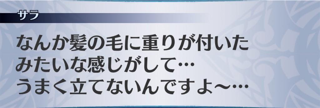 f:id:seisyuu:20200313112301j:plain