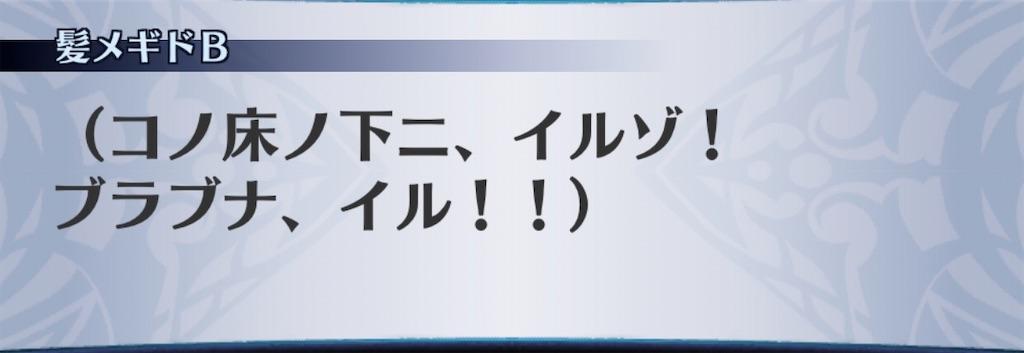 f:id:seisyuu:20200313112325j:plain