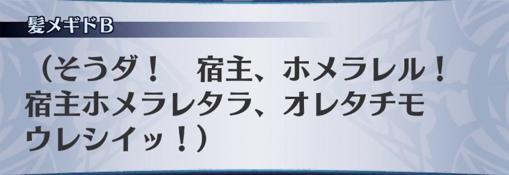 f:id:seisyuu:20200313112728j:plain
