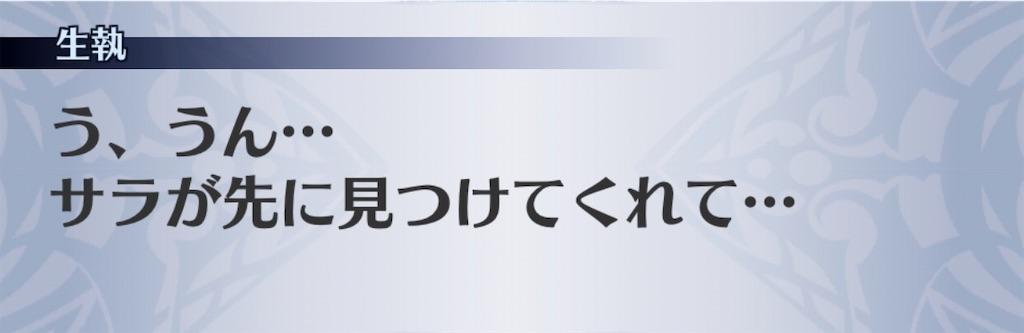 f:id:seisyuu:20200313112907j:plain