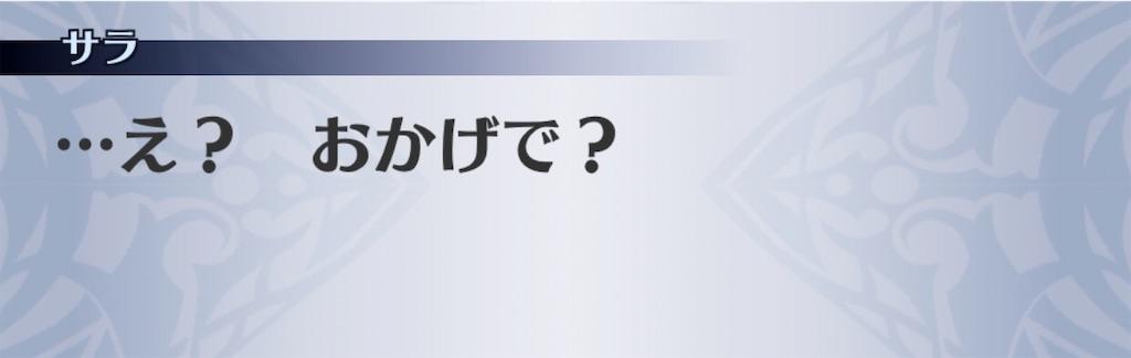 f:id:seisyuu:20200313112932j:plain