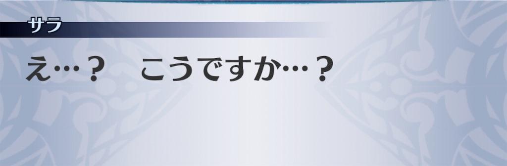 f:id:seisyuu:20200313124128j:plain