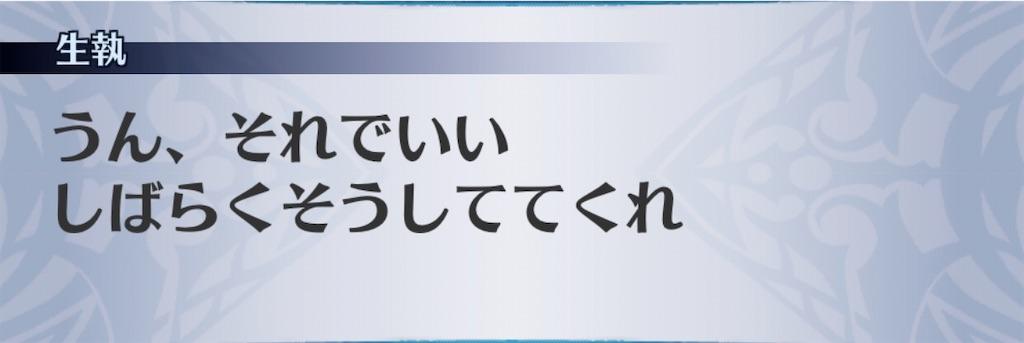 f:id:seisyuu:20200313124132j:plain