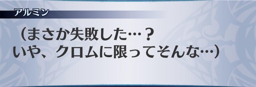 f:id:seisyuu:20200313124915j:plain