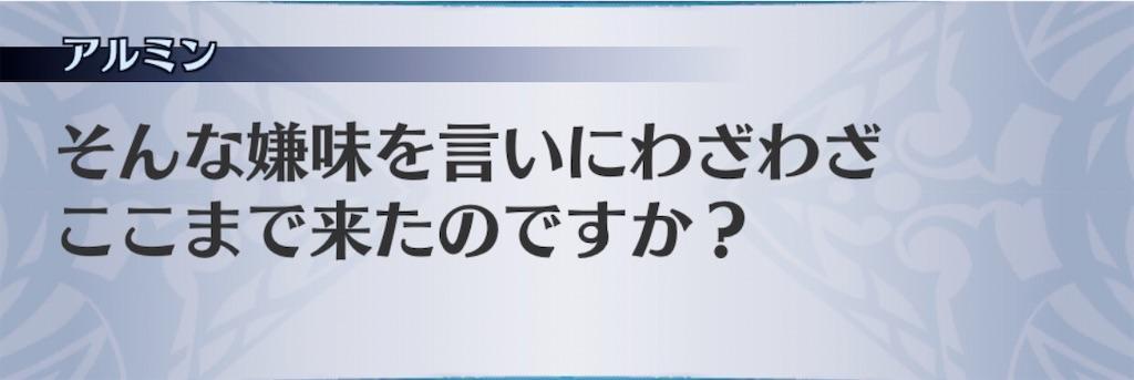 f:id:seisyuu:20200313125050j:plain