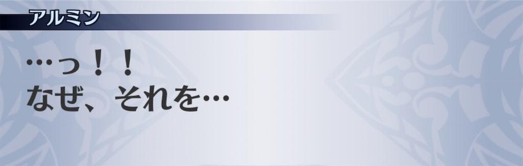 f:id:seisyuu:20200313125210j:plain