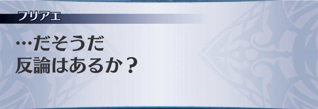 f:id:seisyuu:20200313125648j:plain