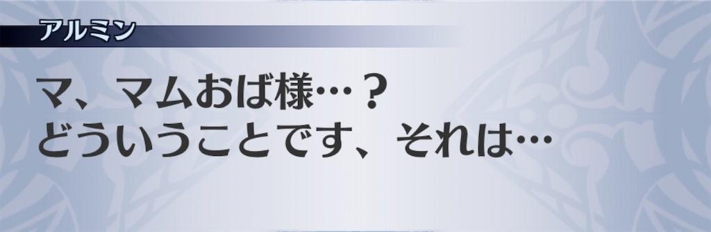 f:id:seisyuu:20200313130100j:plain