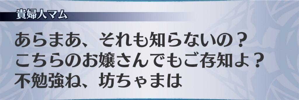 f:id:seisyuu:20200313130218j:plain