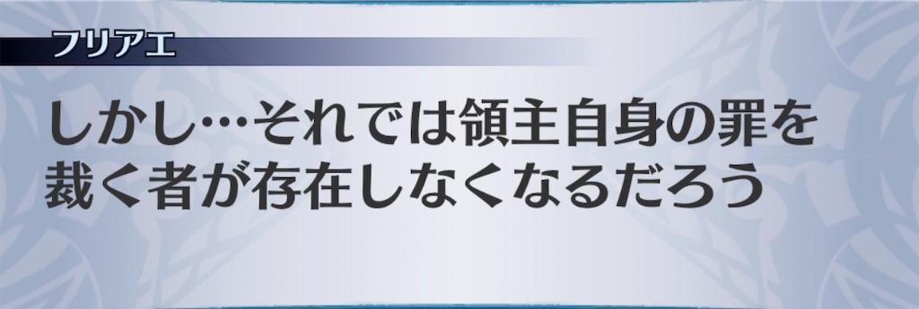 f:id:seisyuu:20200313130612j:plain