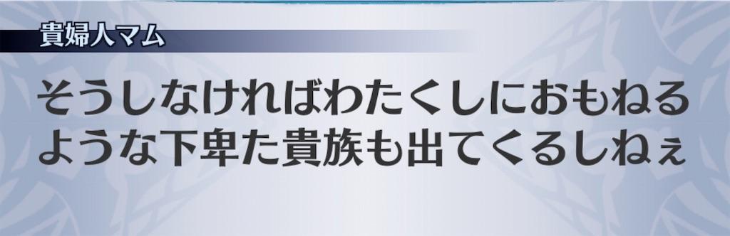 f:id:seisyuu:20200313130807j:plain