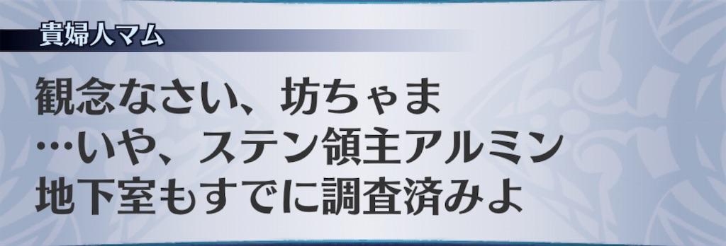 f:id:seisyuu:20200313130835j:plain