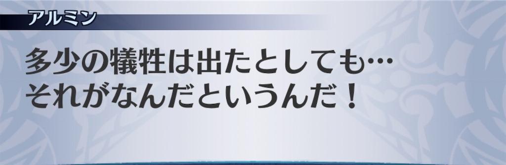 f:id:seisyuu:20200313131109j:plain