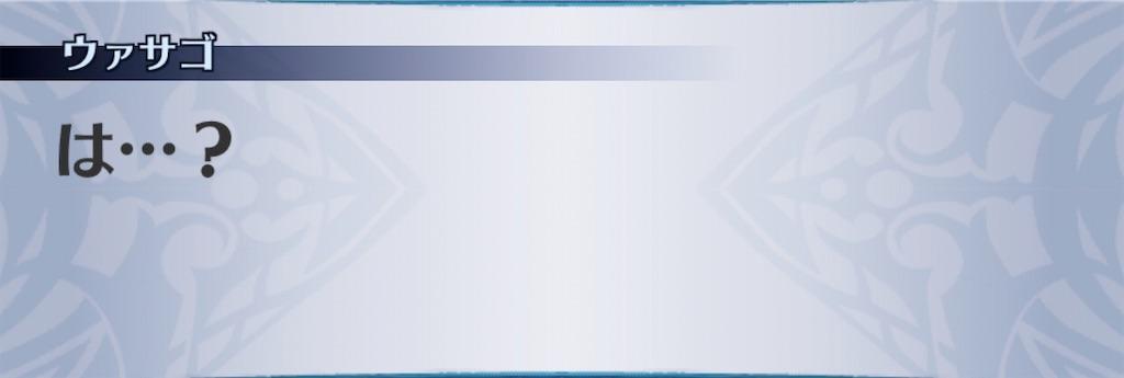 f:id:seisyuu:20200313131348j:plain