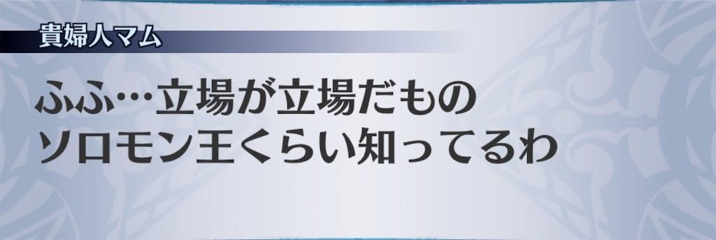 f:id:seisyuu:20200313131353j:plain