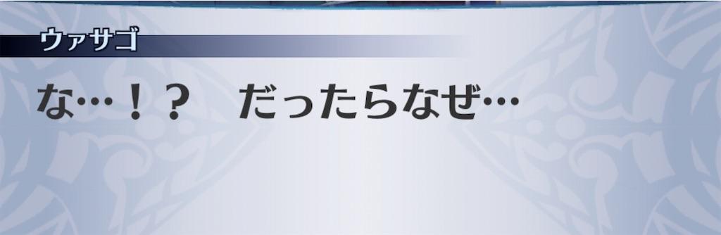 f:id:seisyuu:20200313131357j:plain