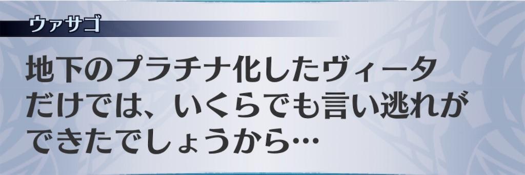 f:id:seisyuu:20200313131652j:plain