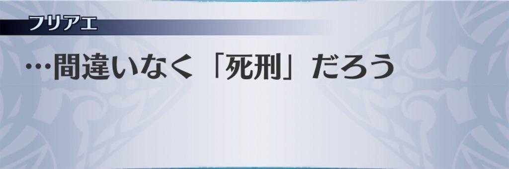 f:id:seisyuu:20200313131831j:plain