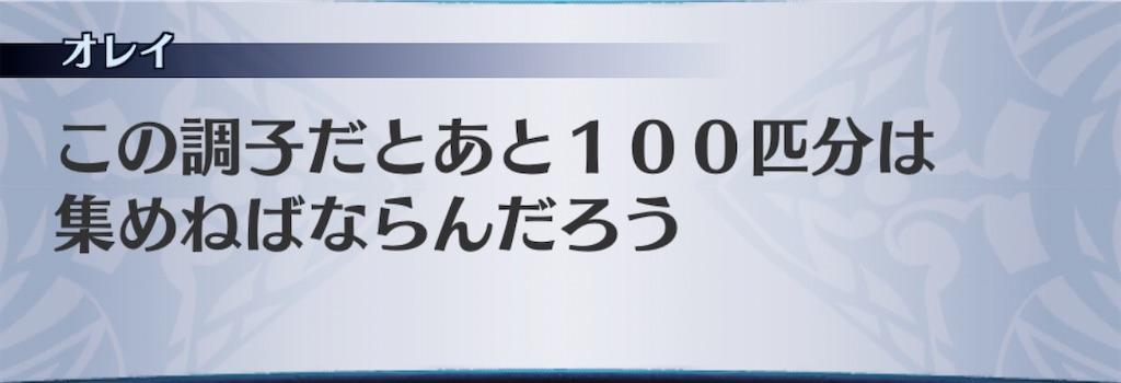 f:id:seisyuu:20200313132410j:plain