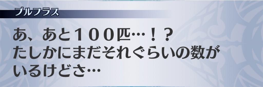 f:id:seisyuu:20200313132415j:plain